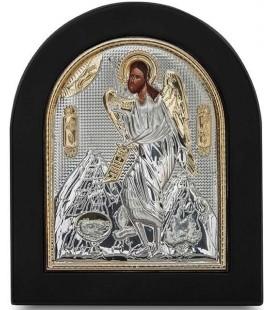 Αγιος Ιωαννης