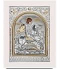 Ασημένια Εικόνα Άγιος Γεώργιος 308-G