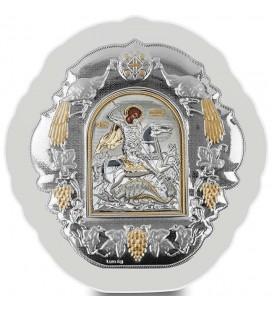 Αγιος Γεωργιος