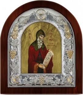 Ασημένια Εικόνα Άγιος  Γεράσιμος Μεταξοτυπία 116-G