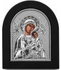 Ασημένια Εικόνα Παναγία Αμόλυντος 203-S
