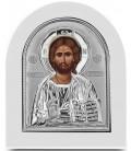 Ασημένια Εικόνα Χριστός Ανοιχτό Βιβλίο 205-S