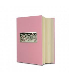 Ασημένιο Αλμπουμ Αλογακι 20x25 Ροζ