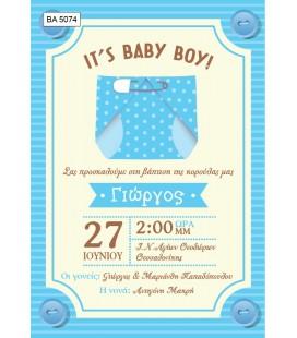 Προσκλητήριο it's baby boy BA5074