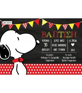 Προσκλητήριο Snoopy BA5075