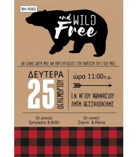 Προσκλητήριο free and wild BA5082