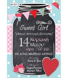 Προσκλητήριο sweet girl BA6071