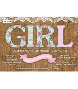 Προσκλητήριο girl BA6074