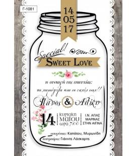 Προσκλητήριο Sweet Love  Γ1081