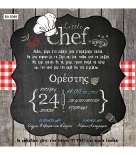 Προσκλητήριο little chef  BA5089