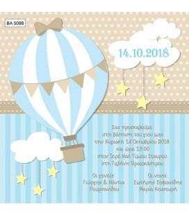 Προσκλητήριο αερόστατο  BA5098