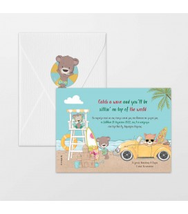 Προσκλητήριο αρκουδάκι στη θάλασσα 2111049